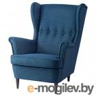 страндмон, кресло с подголовником, шифтебу темно-синий 504.198.87