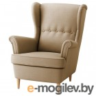 страндмон, кресло с подголовником, шифтебу бежевый 704.198.86