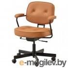 АЛЕФЬЕЛЛЬ, Рабочий стул, Гранн золотисто-коричневый 504.199.91