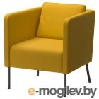 экерё, кресло, шифтебу желтый 203.845.11