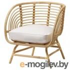 бускбу, кресло, ротанг, юпвик белый 192.990.19