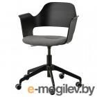 ФЬЕЛЛБЕРГЕТ, Конференц-стул, ясеневый шпон/черная морилка, Гуннаред темно-серый 603.964.23