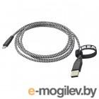 ЛИЛЛЬХУЛЬТ, Кабель lightning-USB, 1.5 м 204.135.80