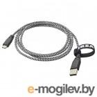 ЛИЛЛЬХУЛЬТ, Кабель USB тип C-USB, 1.5 м 504.135.88