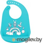 Нагрудник детский Happy Baby 16006 (Aqua)