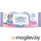 Влажные салфетки Librederm Baby Для бережного очищения кожи (70шт)