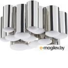 СЁДЕРСВИК, Светодиодный потолочный светильник, светло-серый/хромированный 703.610.17
