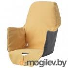 ЛАНГУР, Мягкий чехол высокого стульчика, желтый 803.526.49