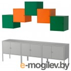 ЛИКСГУЛЬТ, Комбинация д/хранения, серый темно-зеленый, оранжевый, 180x163 см 492.489.24