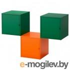 ЛИКСГУЛЬТ, Комбинация д/хранения, оранжевый, темно-зеленый, 105x70 см 392.486.70