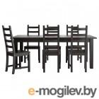 СТУРНЭС / КАУСТБИ, Стол и 6 стульев, коричнево-чёрный, 201 см 692.296.94