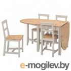 ГЭМЛЕБИ, Стол и 4 стула, светлая морилка антик, серый, 67 см 192.298.42