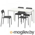 МЕЛЬТОРП / АДДЕ, Стол и 4 стула, белый, черный, 125 см 192.299.22