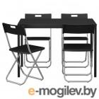 тэрендо / гунде, стол и 4 стула, черный, 110 см 992.297.77