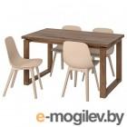 МОРБИЛОНГА / ОДГЕР, Стол и 4 стула, коричневый белый, бежевый, 140x85 см 792.461.03