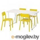 РЮДЕБЭКК/БЭККАРИД / ЯН-ИНГЕ, Стол и 4 стула, белый, желтый, 150 см 592.298.21