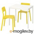 вангста / ян-инге, стол и 2 стула, белый, желтый, 80/120 см 492.291.76