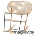 грёнадаль, кресло-качалка, серый, естественный 203.841.82