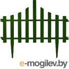 Изгородь декоративная Алеана Заборчик 114042 (зеленый)