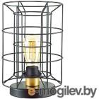Прикроватная лампа Lumion Rupert 4410/1T
