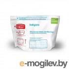 Пакет для стерилизации в СВЧ-печи BabyOno 1038 (5шт)