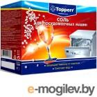 Topperr 3309 Соль для ПМ гранулированная 1.5 кг