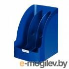 Leitz Plus Jumbo вертикальный с разделителями синий