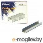 KW-trio 0238 23/8 для степлера 1000шт картонная коробка