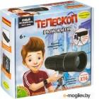Детский телескоп Bondibon Французские опыты. Науки с Буки. Teлескоп / ВВ4199