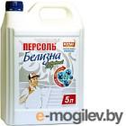 Отбеливатель Kemi Персоль Белизна Активный хлор (5л)