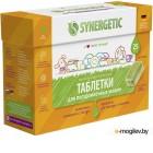 Таблетки для посудомоечных машин Synergetic Биоразлагаемые бесфосфатные (25шт)