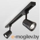 Трековый светильник Elektrostandard Joli 9W 4200K LTB19 (черный)