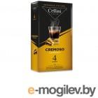 Cellini Nespresso Cremoso 10шт