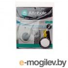 Аксессуары для бытовой техники Мешок для стирки деликатных вещей Attribute ALB051 50x40cm