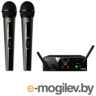 Радиосистемы AKG WMS40 Mini 2 Vocal Set US25B/D