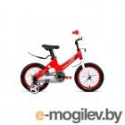 Велосипед 14 Forward Cosmo MG 19-20 г::Белый/RBKW0LMF1008
