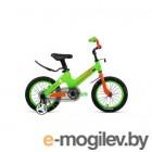 Велосипед 14 Forward Cosmo MG 19-20 г::Зеленый/RBKW0LMF1009