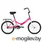Велосипед 20 Altair City 20 1 ск 19-20 г::14 Красный/Голубой/RBKT0YN01006