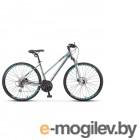 Велосипед Stels Cross-150 D Lady 28 V010 Хром (LU092745)::20