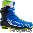 Ботинки NNN SPINE Concept Skate PRO 297 45р.
