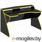 Игровой стол E-Sport Gear Trans4mer ESG-34 BY
