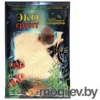 Грунты для аквариумов и террариумов Кварцевый песок Эко грунт 0.3-0.9mm 1kg White 520010