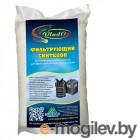 Средства для содержания аквариумов Vladox 81545 - Фильтрующий синтепон для тонкой очистки воды в пресноводных и морских аквариумах 100g