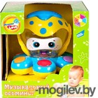 Музыкальная игрушка Mommy Love Осьминог / QX-91134E