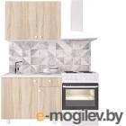 Готовая кухня Горизонт Мебель Point 100 (сонома)
