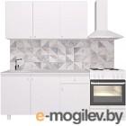Готовая кухня Горизонт Мебель Point 150 (белый)
