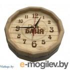 Часы для бани Моя баня Бочонок / ЧБ-С