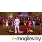 Игра Disney High School Musical 3: Senior Year Dance