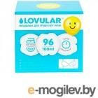 Вкладыши для груди LOVULAR Smile Box Hot Wind 96шт 429155