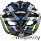 Защитный шлем Alpina Sports MTB 17 / A9719-81 (р-р 58-61, темно-синий)